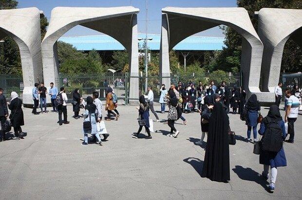 قرار دریافت دانشگاه تهران در راستا درست نوآوری با مجموعه شهردانش