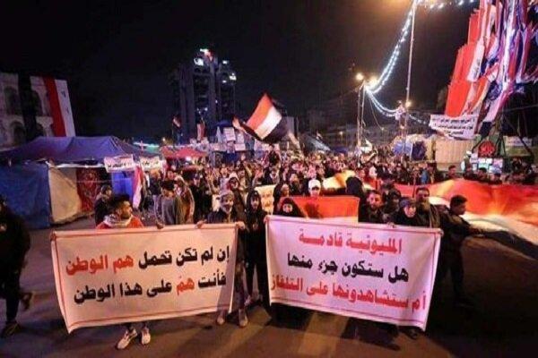 تأمین امنیت تظاهرات میلیونی فردا در عراق به عهده چه کسانی است؟