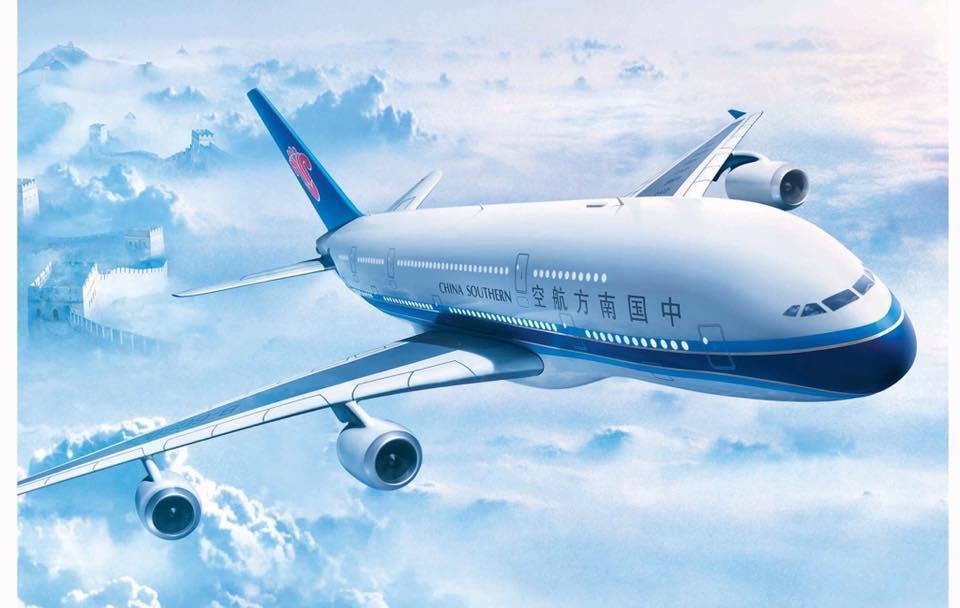 خطوط هواپیمایی که به کشور چین پرواز دارند
