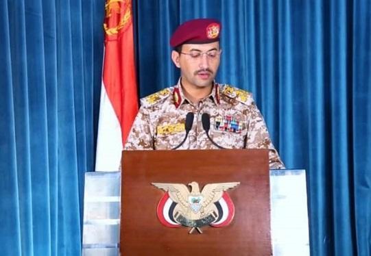 تکه تکه شدن سعودی ها با موشک های یمنی