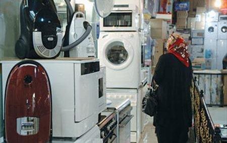 شروع طرح برخورد با کالاهای بدون شناسه از 16 بهمن