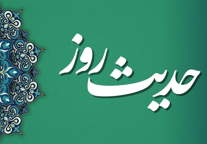 حدیث امام حسن عسکری (ع) درباره تقوا