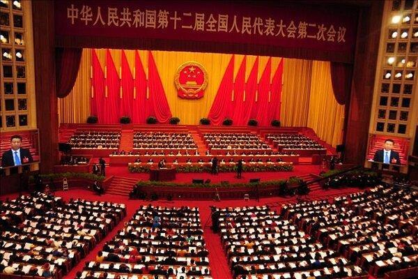 لایحه جنجالی امنیت ملی مربوط به هنگ کنگ در مجلس چین تصویب شد