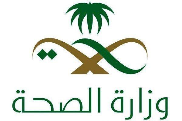 شمار مبتلایان به کرونا در عربستان به 83 هزار و 384 نفر رسید