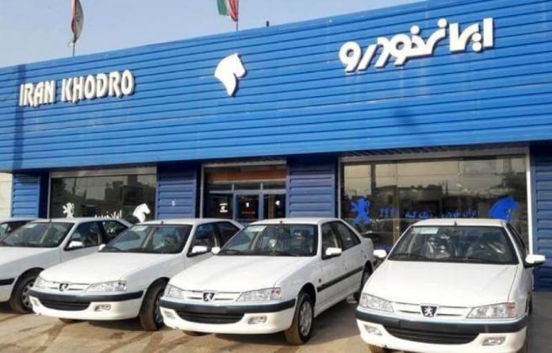 ضرورت پرداخت کامل ودیعه خودروهای طرح پیش فروش یک ساله