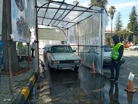 تونل مکانیزه ضدعفونی خودرو در رودسر