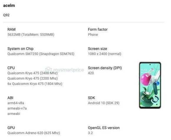 گوشی ارزان قیمت و 5G ال جی Q92 در راه بازار