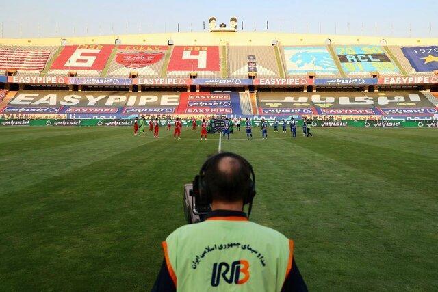 فینال جام حذفی در استادیوم امام رضا مشهد