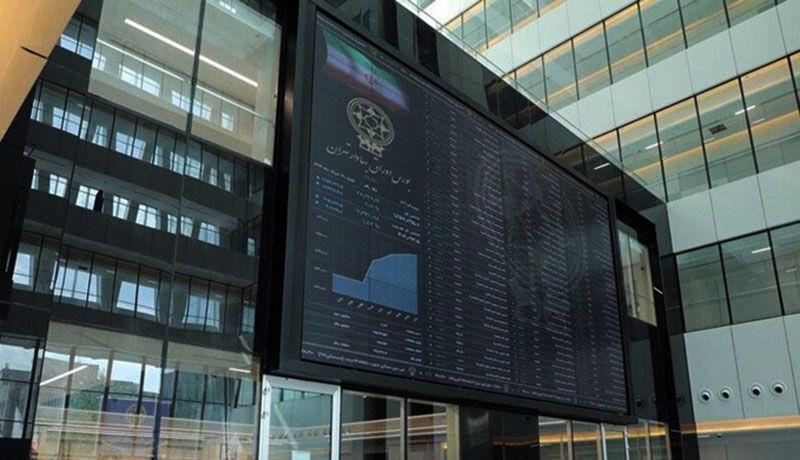 توصیه یک کارشناس درمورد خرید سهام شرکت های پالایشگاهی