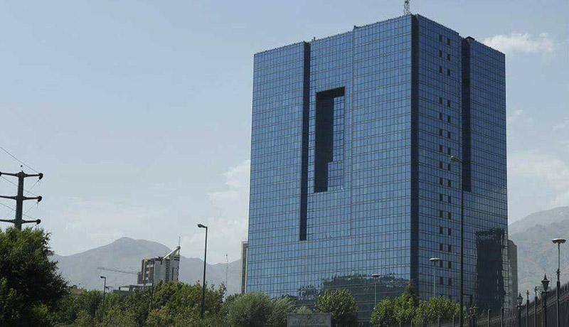 جنجال بر سر دارایی های بانک مرکزی ایران در بورس آلمان