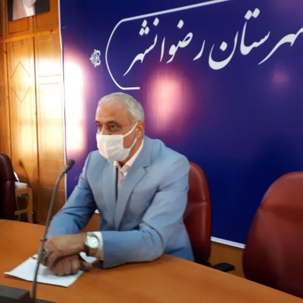 خبرنگاران فرماندار: برای تأمین کالاهای اساسی در رضوانشهر کمبودی وجود ندارد