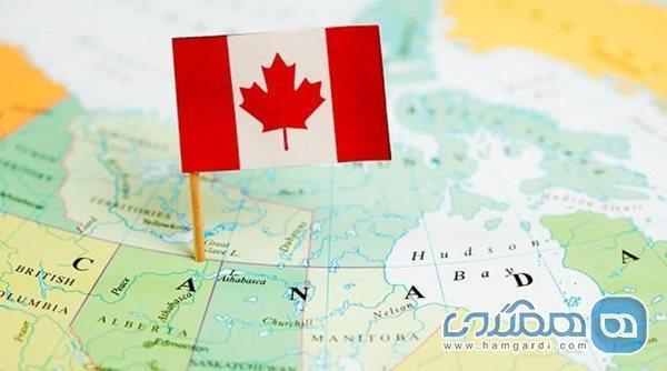 دریافت وقت سفارت کانادا