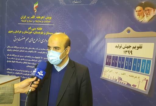 وزارت نیرو، سالانه 2500 مگاوات توان فراوری برق کشور افزایش یافته است، افتتاح 5 واحد بخار نیروگاهی جدید در نیمه نخست سال آینده