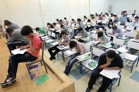 نحوه برگزاری امتحانات دی ماه مقاطع تحصیلی اعلام شد