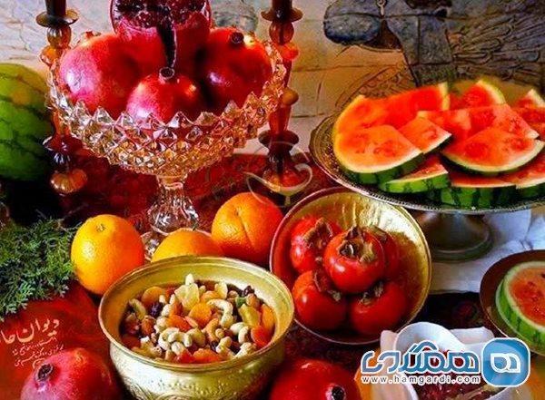 نکات سلامتی در شب یلدا؛ در شب یلدا چه بخوریم؟