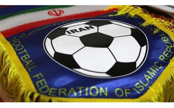 واکنش کمیته بدوی انتخابات فدراسیون فوتبال به رد صلاحیت 2 نامزد ریاست