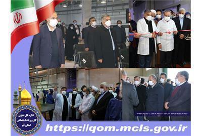 افتتاح مجتمع کشتارگاهی طیب گوشت شرکت تعاونی توسعه و عمران شهرستان قم