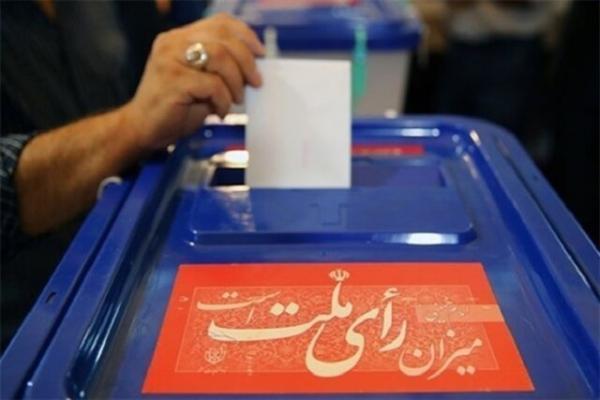 ثبت نام قطعی 110 نفر برای میان دوره ای مجلس تا ساعت 19 دوشنبه