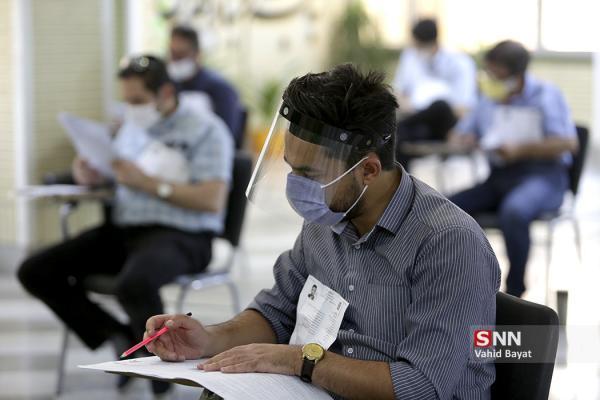 آخرین خبر ها از نحوه برگزاری آزمون های کشوری در روز های کرونایی ، اعلام نتایج اولیه کنکور دکتری، به زودی! خبرنگاران