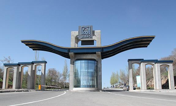دانشگاه زنجان در بین دانشگاه های یازدهم تا بیستم کشور نهاده شد