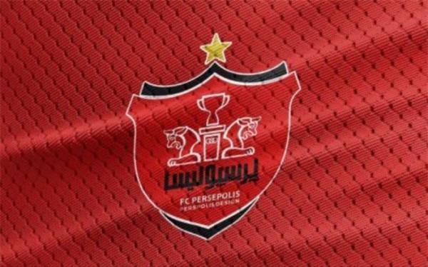 AFC درخواست پرسپولیس را قبول کرد