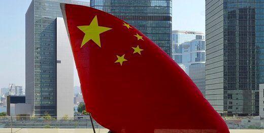 چین ده ها شهروند خود را از افغانستان خارج کرد