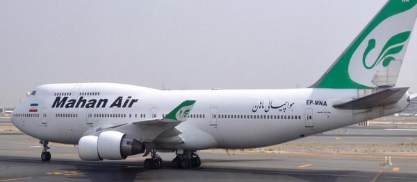 جزئیات رای دادگاه شکایت هواپیمایی ماهان علیه اداره فدرال هوانوردی آلمان