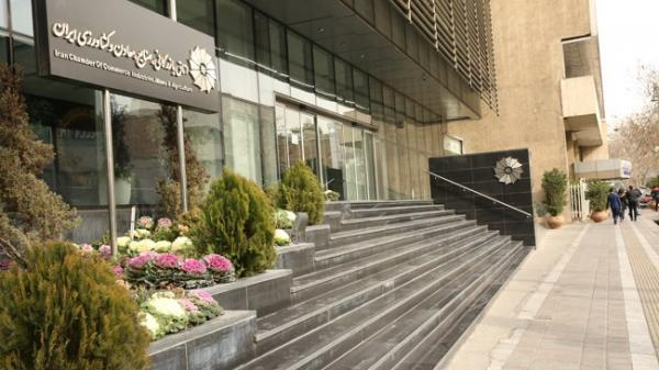مجمع عمومی موسسان انجمن شرکت های مدیریت صادرات 29 شهریور برگزار می گردد
