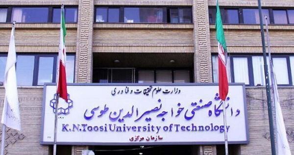 امروز؛ آخرین مهلت ثبت نام پذیرفته شدگان دکتری بدون آزمون دانشگاه خواجه نصیر