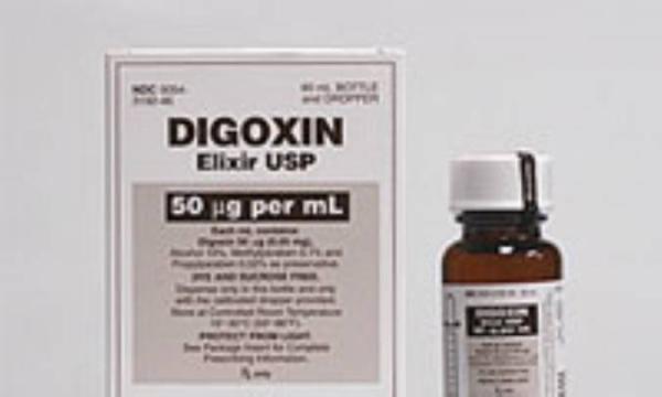 دیگوکسین DIGOXIN